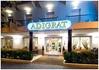 Hotel Adigrat - Aussenansicht