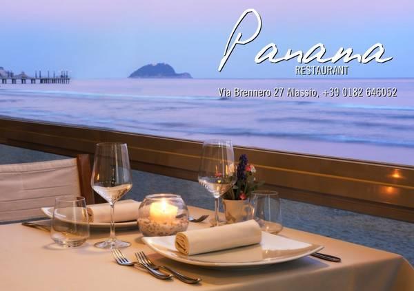 Residence Hotel Panama - buitenkant