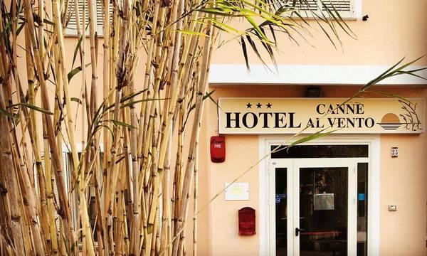 Hotel Canne Al Vento - Вид снаружи